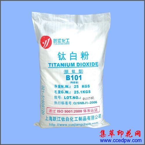銳鈦型鈦白粉B101(陶瓷級)