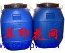 箱包弹性透明打底浆600D立体打底浆尼龙打底浆厂家直销