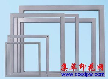 丝印网框,丝印铝框,丝印器材,丝印网架,丝印码仔T型铁胶把手