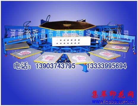 供應轉盤式\導帶式印花機