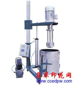 AJ-QD型气动升降篮式研磨机