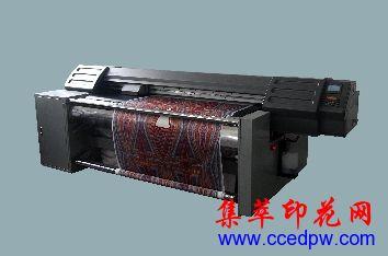 SD1800-Roland740导带式数码印花机