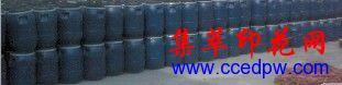 (((样品免费天助供应环保抗氧化闪光片粘合剂(((