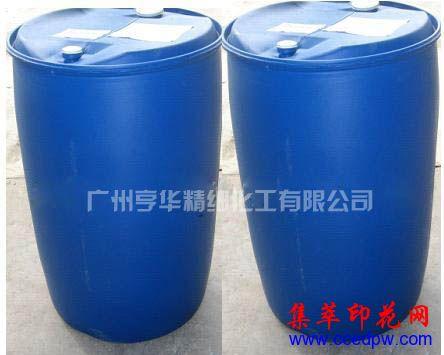 高温匀染剂100%含量粉体HH-528S