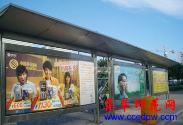 中益UV广告四色油墨,KT板.BT板,有机玻璃,珠光合成纸正反面