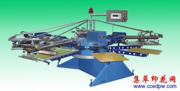 半自动旋转多色印花机,丝印机,T恤印花机,圆盘印花机,旋转印花机