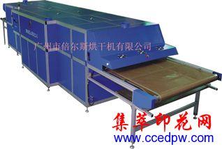 燃气式热风循环烘干机/烘干炉/烤炉/隧道炉