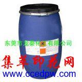 廠家直銷PTF涂料印花增稠劑分散染料印花增稠劑