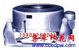 无尘隔离洗脱机/工业洗脱机/泰州砂洗机/水洗设备