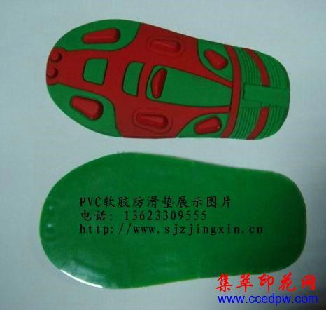 滴胶热压合模机PVC多彩鞋底(材)自动流水线