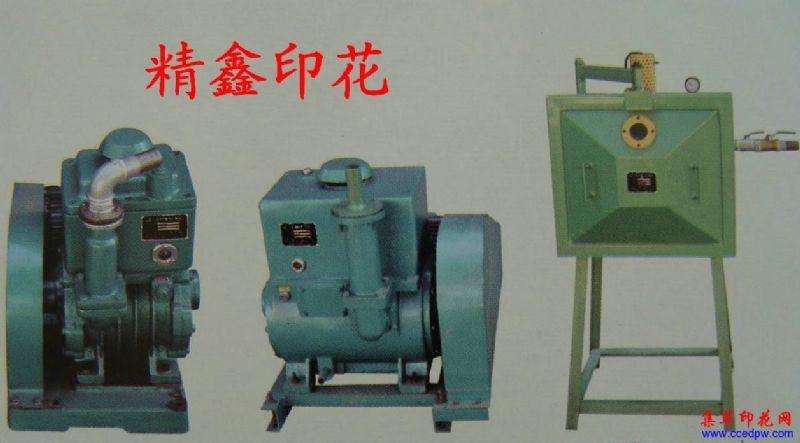 真空泵,真空柜(矽利康,PVC滴胶专用)