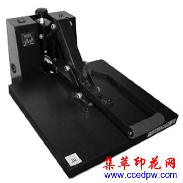 高壓平板燙畫機熱轉印機 壓燙機 燙印機