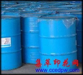 水性油墨树脂MW-713