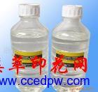 日本001002氮丙啶交联剂