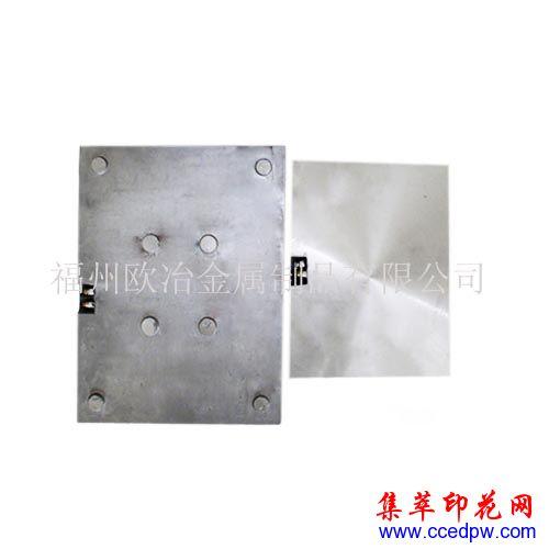 铸铝电热板发热板加热器