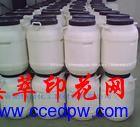 固浆 粘合剂 增稠剂