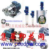 JM多功能研磨机colloid mill胶体磨(立式胶体磨、分体式胶体磨
