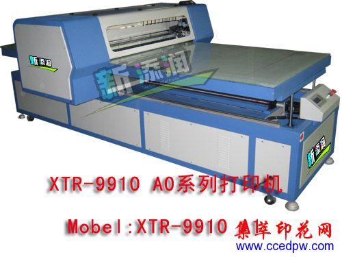 11色皮革印刷機|高速壓花皮革彩印機