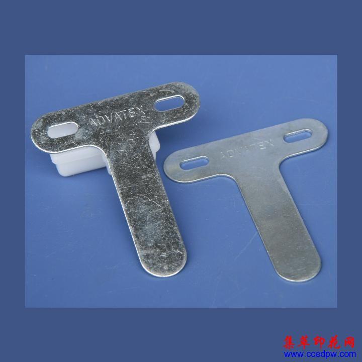 网框配件T型铁