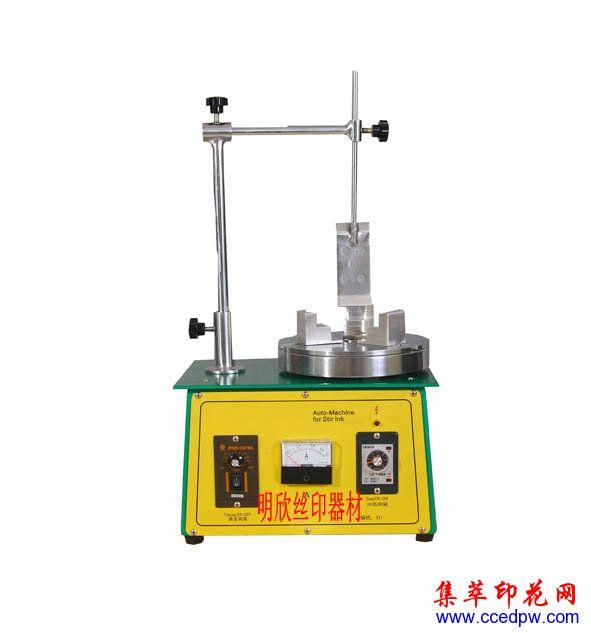 MX-油墨攪拌機,油墨分散機,油墨混合機