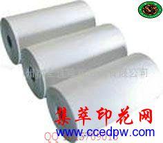 提供A3 熱升華轉印紙 數碼燙畫紙印花紙 熱轉移印花紙