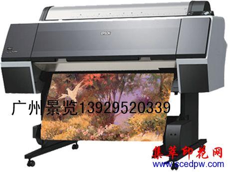 爱普生数码印花机