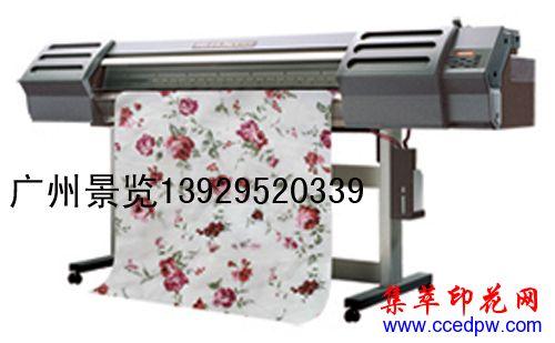 罗兰数码印花机