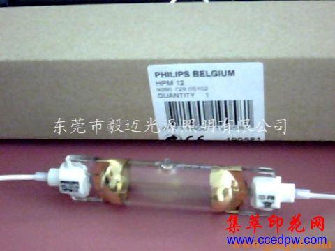飞利浦晒版灯 PHILIPS HPM12 500W