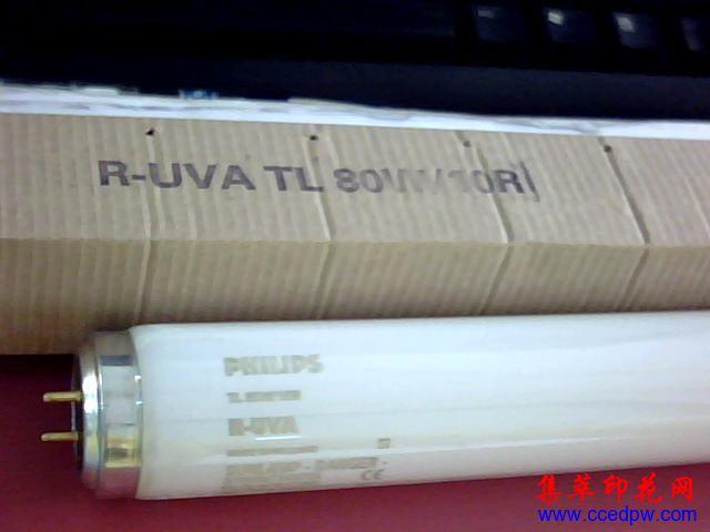 UV固化灯管6W,UV固化灯管8W,UV固化灯管15W
