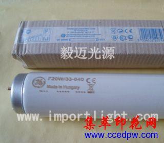 D50/D65/TL84/TL83/CWF/D35/U30对色灯管