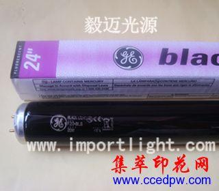 对色灯管 D50 D65 TL84 TL83 CWF 标准光源灯管