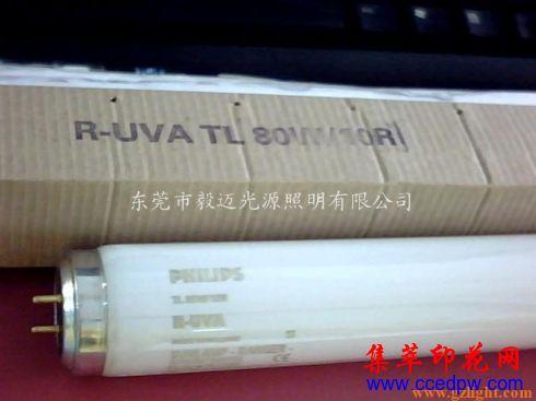 飞利浦 TL 80W/10R R-UVA 光固化灯管