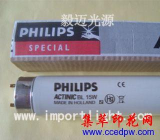 飞利浦 ACTINIC BL 15W 紫外线UV光固化灯管