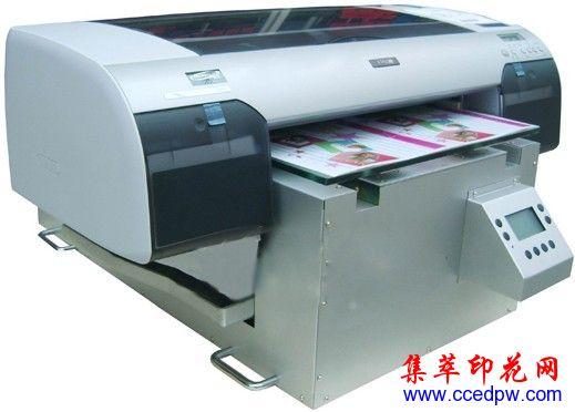 U盘八色皇冠A级视频U盘彩印机U盘个性印图机