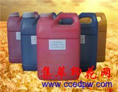 供应印花色浆、印花色种,高温色浆