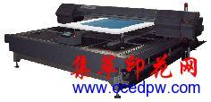 SDPW1618平网喷墨制网机
