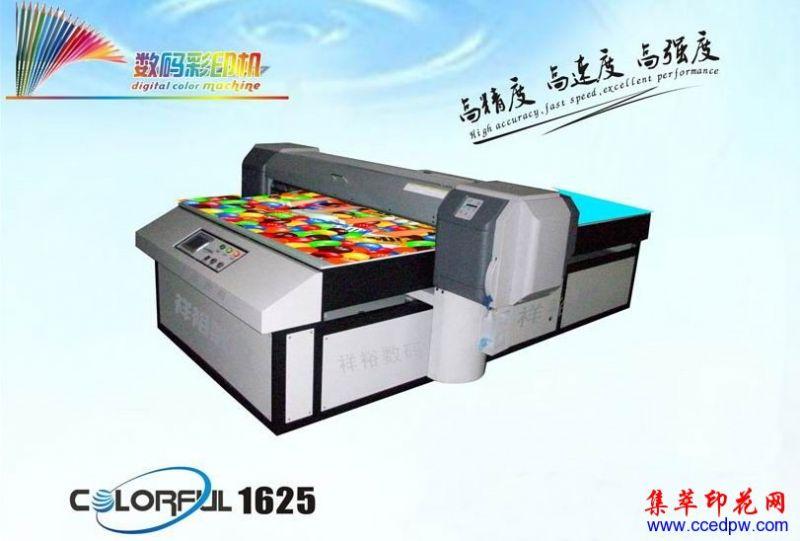 纺织品活性直喷数码爱唯侦察1024机|万能打印机