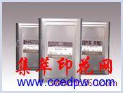 供应印花助剂、日本固色剂