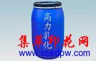 供應高力乳化印花助劑乳化劑