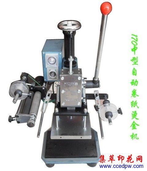承制各种规格压烫机/打浆机/过热机,植毛箱