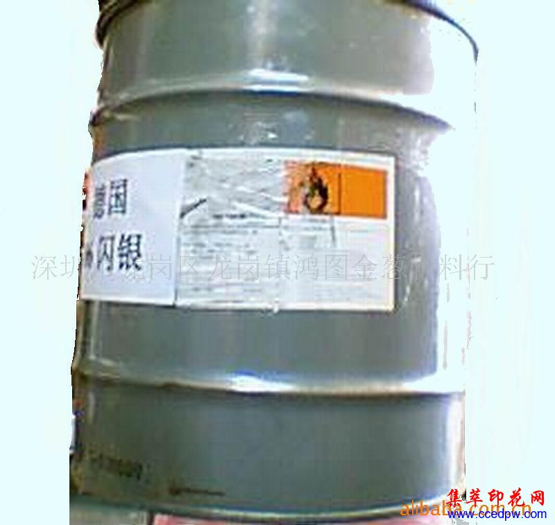 德国美国日本进口金银粉铝银粉铜金粉