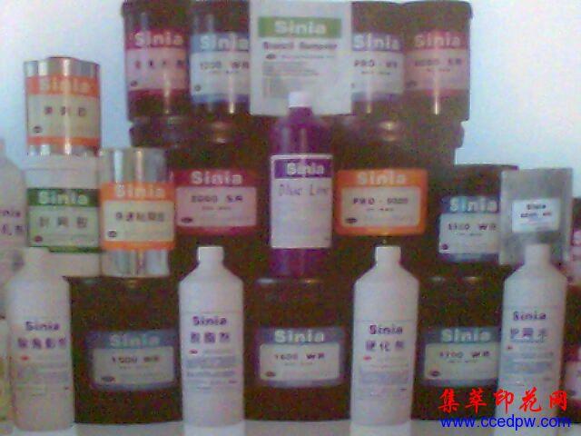 国产A+B硬膜液硬化剂