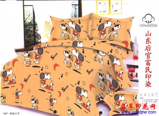 昌邑供应家纺用布|印花布|印染布|圆网印