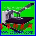 台湾中村压烫机