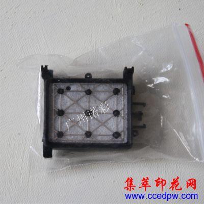 打印機配件(噴頭 吸墨墊 泵附件)