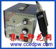 超声波烫片机、手提式烫钻机、广州超声波点钻机 13725474327