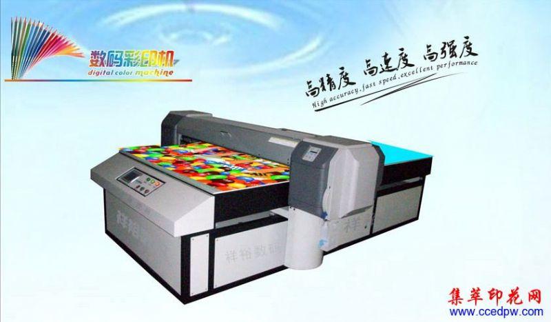 供应武腾大幅面平板打印机|万能打印机