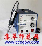 超声波烫钻机,超声波点钻机,超声波镶钻机