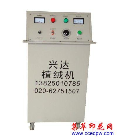 供应0.5-3kw用于印花植毛多功能便捷式植绒机