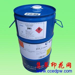分散剂BYK-163,BYK-P104S,BYK-110,BYK-161